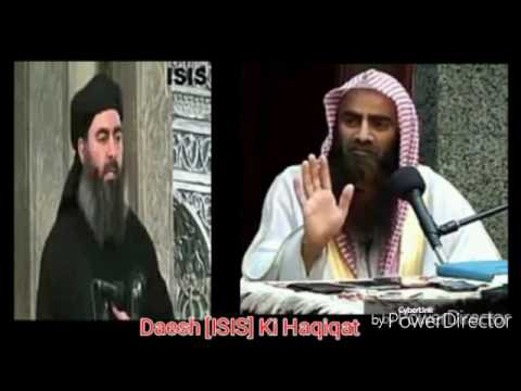 Daesh [ISIS] Ki Haqiqat.| Shaikh Tousif Ur Rahman