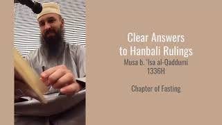Q&A 87 - Is it permissible to break the fast of Ramadan?
