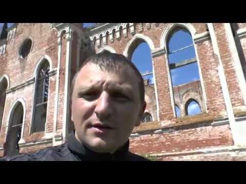 Путешествие в неизвестное  Часть 2  Волгоградская область