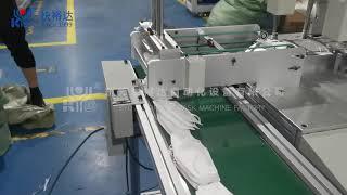 KYD-3D kf94 마스크 기계 위쳇:jinwoo71