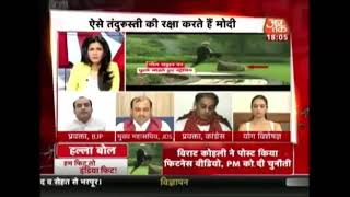 Dr. Sudhanshu Trivedi on the opposition playing politics over FitIndia initiative by PM Modi #Aajtak