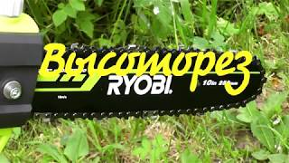 кусторез Ryobi RPP755E