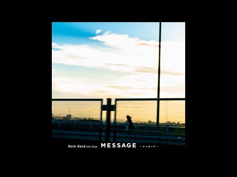 Bank Band with Salyu「 MESSAGE -メッセージ- 」