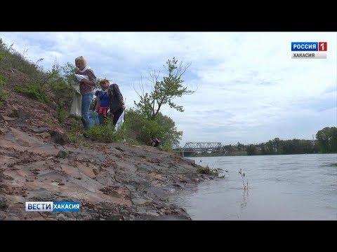 Хакасия отмечает День реки Абакан. 07.06.2019