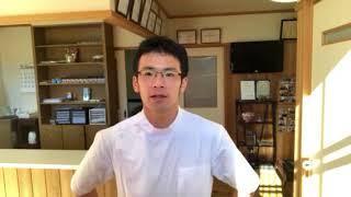 【骨盤が気になるあなたへ】骨盤矯正・産後骨盤矯正を和歌山県田辺市で受けたいあなたへ thumbnail