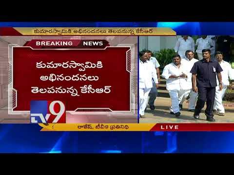 CM KCR for Bangalore to congratulate new CM Kumaraswamy - TV9