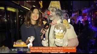 Даша Селфи. Экстрасенсы рассказали, что ждёт Украину через 5 лет