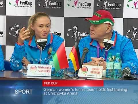 Belarus News │ Belarus today │ news in Belarus 08.02.2018