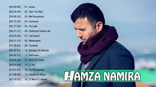 Hamza Namira New Song 2018 - أجمل ماغنى حمزة نمرة روووعه || كل أغانى حمزه نمره
