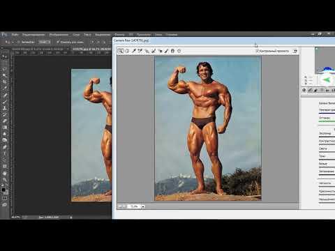 #ADOBEPHOTOSHOP  Урок 13 - Эффекты, пластика, галерея фильтров в Photoshop