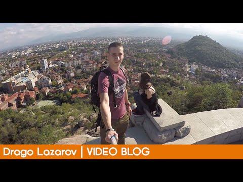 BACKPACKING BULGARIA | EUROPE ROAD TRIP | VLOG 39