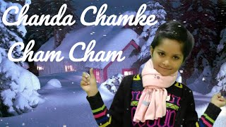 Chanda Chamke - Full Song | Fanaa | Aamir Khan | Cute khushi