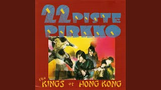 Hong Kong King lyrics