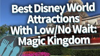 Best Disney World Attractions with SUPER SHORT WAITS: Magic Kingdom