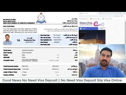 OMAN WORK VISA ONLINE 2020 || GOOD NEWS PAKISTAN AND INDIA 2020