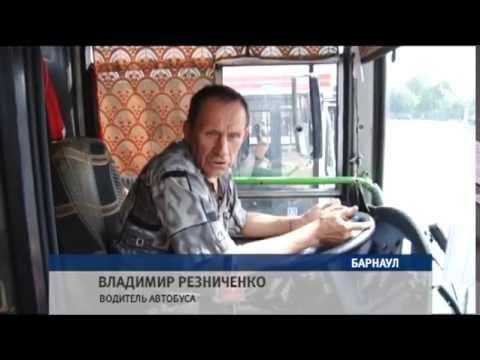 Начинают действовать новые штрафы для водителей автобусов, троллейбусов и трамваев