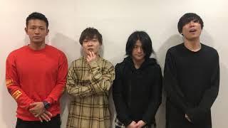 5月16日(土)METROCK大阪、 5月23日(土)METROCK東京に出演! 「METROCK2020」http://metrock.jp/