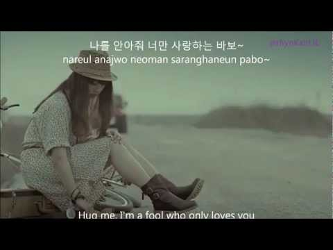 JUNIEL Ft. Jung Yong Hwa [바보] Fool English+hangul+Rom Lyrics