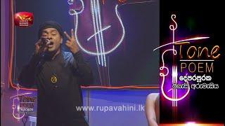 Pitarata Wisthara @ Tone Poem with Rohitha Jayalath Thumbnail