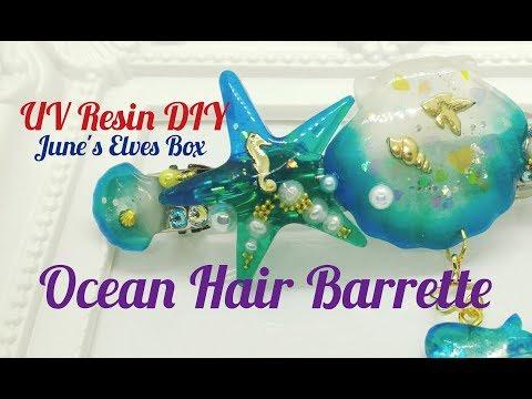 UV Resin DIY Ocean Hair Barrette June's Elves Box 2018