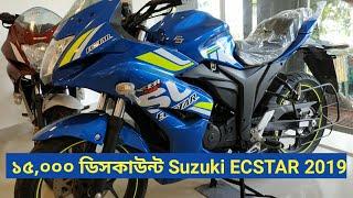 Suzuki Gixxer SF Moto-GP 2019 Edition Full Review |  Details & Price In BD | By TTL