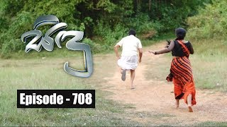 Sidu | Episode 708 24th April 2019 Thumbnail