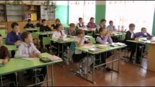 Урок русского 5 класс