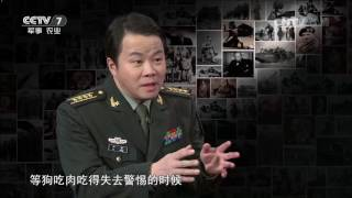東北民主連軍航空学校 - Japanes...