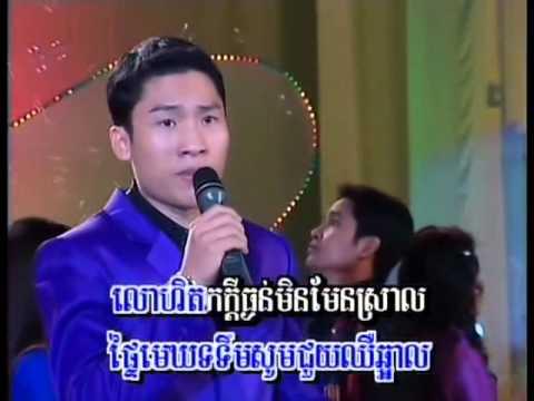 RM SP DVD 06 29. Nirk Khernh Pkar Kjom-Narim