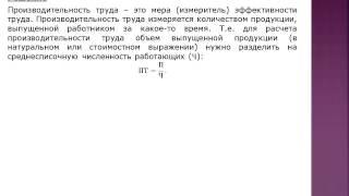 Решение задачи №594 на Vipreshebnik ru