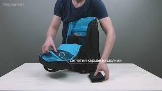 обзор городского рюкзака Thule Accent Backpack 28L
