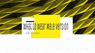 What to Wear to an Interview - Male Version