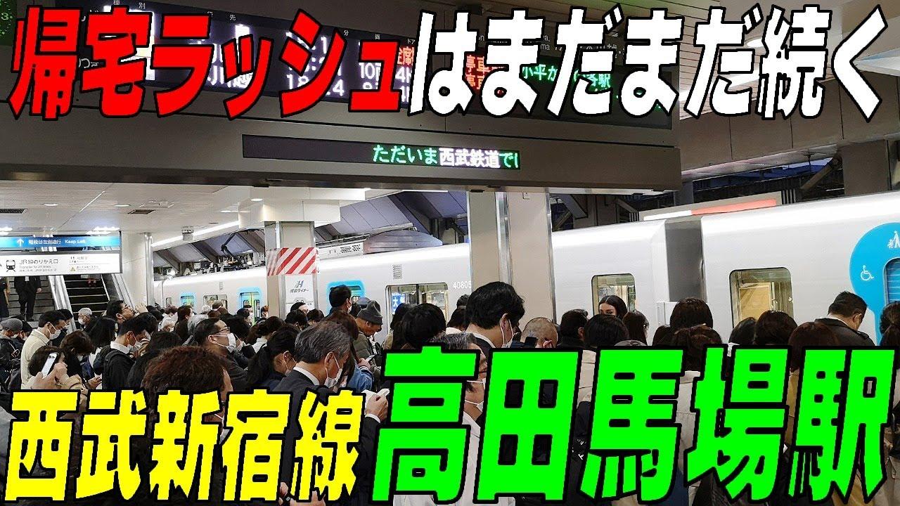 西武 新宿 線 終電