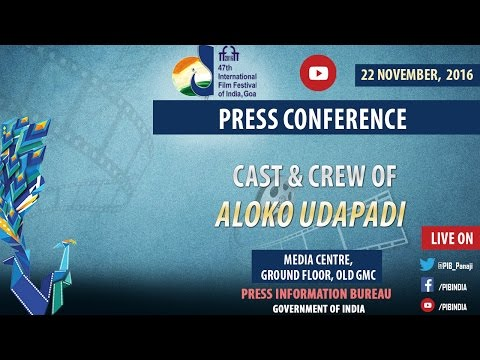 "IFFI 2016: Press Conference with cast and crew of film ""Aloko Udapadi"""
