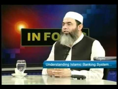 Understanding Islamic Banking System With Mufti Ehsan Waquar Ahmed 1 of 2