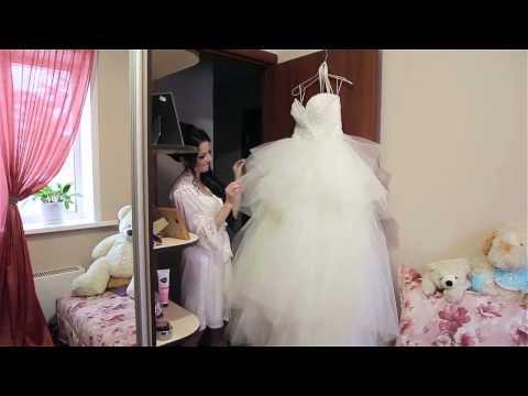 Сборы жениха и невесты