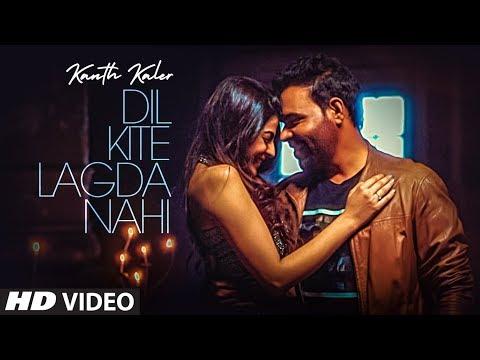 Dil Kite Lagda Nahi: Kanth Kaler | Kamal Maan | Jassi Bros, Kamal Kaler | Latest Punjabi Songs 2019