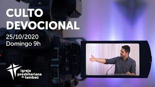 IPTambaú | Culto Devocional | 25/10/2020