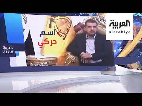 من هو رجل ميليشيا -حزب الله- الخفي أبو علي العسكري؟  - نشر قبل 9 ساعة