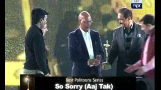 Best Politoons Series - SO SORRY,AAJ TAK(INDIA TODAY GROUP)