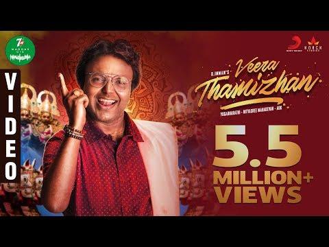 7UP Madras Gig - Veera Thamizhan   D. Imman   Nithyashree Mahadevan   ADK