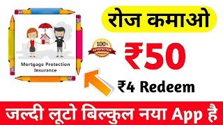 Rs50 PayTm Cash | Best Earning App For Android 2019| Make money online | indian rupees daily earn