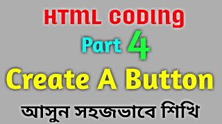 HTML Coding Part 4 Bangla Tutorial | How To Create A Button In html