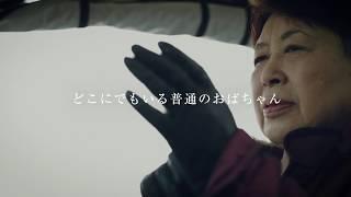 INSPIRE×ヤマハ発動機による「まちノリ☆ラボ」が本格始動!ランドカーで超絶まちづくりの実現へ