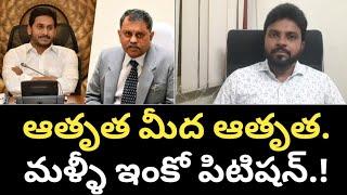 Ex SEC Ramesh kumar contempt of court petition on Ap govt|Ys jagan|Chandrababu|Ameer|Yuva Tv