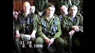 СОБР в Грозном. Первая чеченская компания. Часть Х