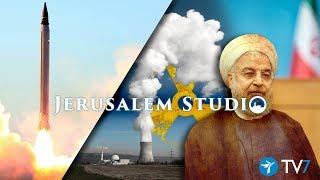 Implications of Iran's nuclear scale-back - Jerusalem Studio 465