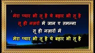 Mera Pyar Bhi Tu Hai - Karaoke - Saathi - Mukesh & Lata Mangeshkar