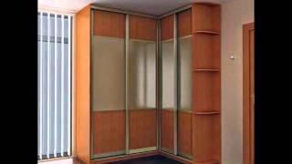 Еще больше угловых шкафов на заказ!(Не нашли здесь шкафа, подходящего для Вашего помещения? Мы его сдедлаем для Вас! Любая модель, любой размер,..., 2015-01-27T18:31:32.000Z)