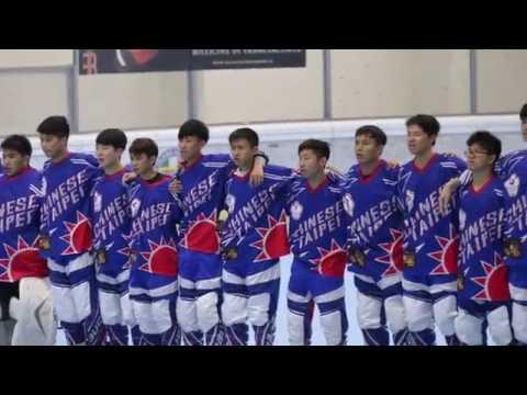 中華直排輪曲棍球U19國手 在義大利高唱中華民國國歌